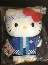 "Hello Kitty Sanrio Afc 30th Anniversary Collectible Sushi Chef Plush Doll 10"""