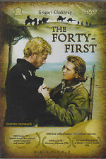 DVD russian The Forty-First Der Letzte Schuß СОРОК ПЕРВЫЙ RUSCICO