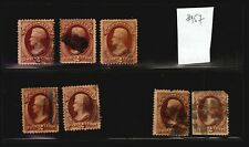 1873 Sc #157 2 cent Continental Bank lot of 5 used stamps +2 filler fancy cancel