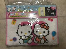 Super cute Hello Kitty car seat cover
