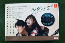 Japanese Drama Love Song DVD English Subtitle