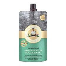 Grandma Agafia 100ml - Shampoo special - growth activator