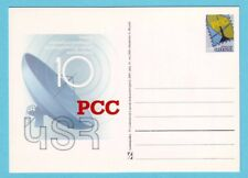 2001 Decade of PCC Regional Communications Armenian Armenia Postal Card mint unu