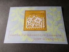 FRANCE 2011, FEUILLET timbre F4600, ART DENTELLE LEAVERS ALENCON neuf** MNH