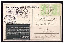 s23448) ESPERANTO CZECHOSLOVAKIA 1919  PC Olomuc (CZ) Arona (IT)