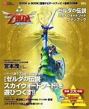 Legend of Zelda Skyward Sword Fan Book Nintendo Art Game Guide Japan