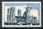 TIMBRE FRANCE NEUF N° 1235 ** CATHEDRALE DE LAON
