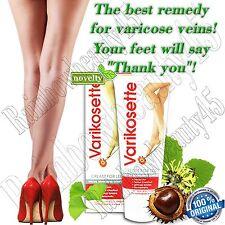 Varikosette varicose disease veins tension legs soothes relieves skin irritation