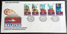 1992 Malaysia Launch POS MALAYSIA BERHAD 5v Se-tenant Stamps FDC (Melaka) Offer