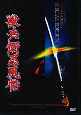 Ninja Scroll / Jubei Ninpocho: The Wind Ninja (1993) Yoshiaki Kawajiri DVD *NEW