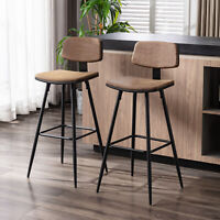 Set of 2 Bar Stools Pub Dining Counter Chair Kitchen Breakfast Seat Metal Legs