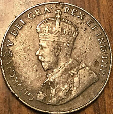1931 CANADA 5 CENTS GEORGE V COIN - Nicer example!