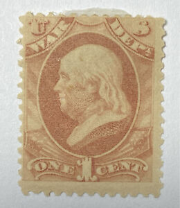 US #O83 1 Cent 1873 Washington War Department MHR NG Mint Hinge Remaining No Gum