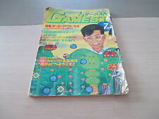 >> RARE GAMEST VOL.2 REVUE ISSUE MAGAZINE ARCADE JAPAN IMPORT JULY 1986 07/86 <<