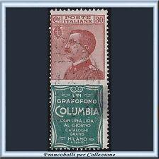 1924 Italia Regno Pubblicitari Columbia c. 30 bruno arancio e verde n. 9 Usato