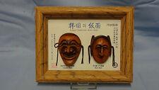 Inusual par de máscaras tradicional coreano Enmarcado