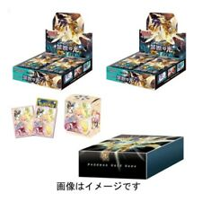 1Ed Pokemon card Sm6 Center Forbidden Light Limited Box Pokemon Booster Japanese