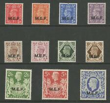 BRIT OCC OF ITALIAN COLONIES MEF SGM11-21 THE 1943-7 GVI SET OF 11 MNH/LMM C.£85