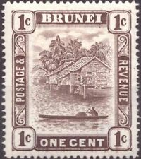 Brunei Postage Stamps
