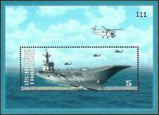 Thailand Stamp 2014 His Thai Majesty's Ship (2nd Series) SS