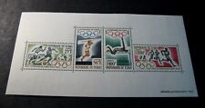 Souvenir Sheets Foreign CHad Scott# C18a Olympic Games  1964  MH  C503