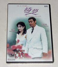 "Lau Ching-Wan ""Romantic Dream"" Sharla Cheung Man RARE 1995 Romantic  DVD"