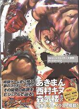Street Fighter X Tekken Artworks Art Book