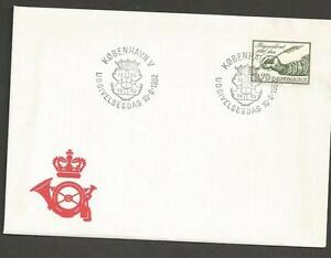 DENMARK - 1982  The 400th Anniversary of the Records Office  - FIRST DAY COVER.