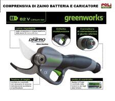 FORBICE DA POTATURA A BATTERIA GREENWORKS PROFESSIONALI 82 VOLT  COMPLETE DI TUT
