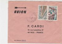Rep De Cote D'ivoire 1969 Airmail Korhogo Cancels Cotton Stamps Cover Ref 30689