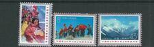 CHINA PRC 1975 Mt. EVEREST EXHIBITION T15 (Scott 1239-1241) VF MLH