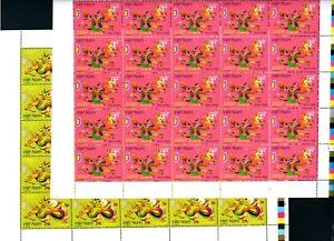 N.1013-Vietnam-Full sheet 25-Year of the Dragon set 2 2011