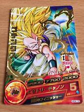 Carte Dragon Ball Z DBZ Dragon Ball Heroes Galaxy Mission Part 04 #HG4-16 Rare