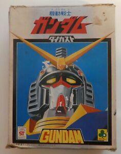 Robot Gundam anni 80 In scatola originale - Alcuni accessori mancanti