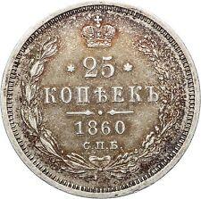 Russia 25 Kopeks 1860