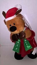 Christmas Home Accents Holiday Reindeer Side Stepp Dancer Joy To The World NWT