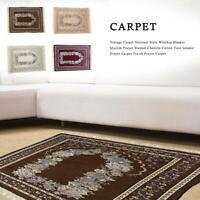Ethnic Style Polyester Vintage Prayer Carpet Muslim Prayer Travel Blank 70*110CM
