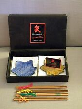 Vintage Sushi Set Leaf Shape Andrea by Sadek Made in Japan