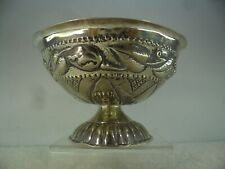 Possibly 18th Century Solid Silver Bowl