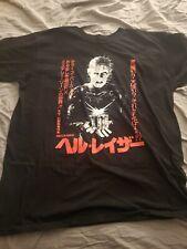 Hellraiser Rucking Fotten XL t-shirt