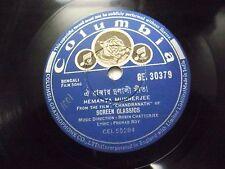 CHANDRANATH HEMANTA MUKHERJEE BENGALI FILM GE 30379 RARE 78 RPM COLUMBIA EX