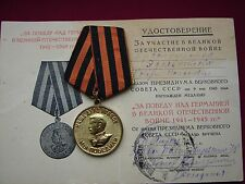 Medal For the Victory over Germany in the Great Patriotic War USSR + DOC