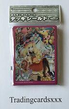 ♦Pokémon♦ Card Game 32 Protèges Cartes/Sleeves XY Heroine (Pokemon Center)