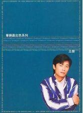 DAVE WANG KIT  - BEST COLLECITON(3CD + KARAOKE DVD ) DVD REGION ALL