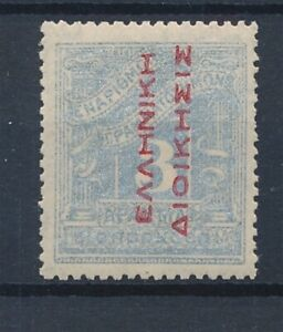 [38487] Greece 1912 Good postage due stamp Very Fine MNH