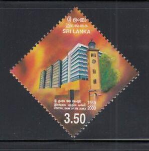 SRI LANKA Golden Jubilee Central Bank of Sri Lanka MNH stamp