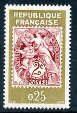 STAMP / TIMBRE  NEUF N° 1415 ** PHILATEC 1964 / TYPE MOUCHON