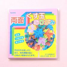 Japanese origami Papers 42 Sheets 10.5 cm Square doube-sided Colour
