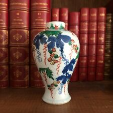Vase chine wucai kangxi 17/18 eme marque feuille Chinese small transitional vase