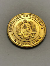 1951 Bulgaria 3 Stotinki BU #12419